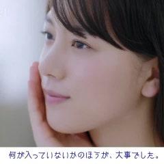 [CM 일본어] 38. 키요하라 카야 雪肌精 KOSE 화장품 광고