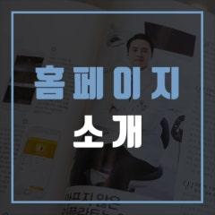 서울더자연치과 홈페이지 안내!