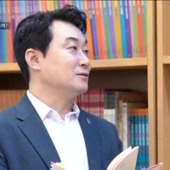 [방송출연] KNN <이하윤의 행복한 책읽기>(2020/9/21)