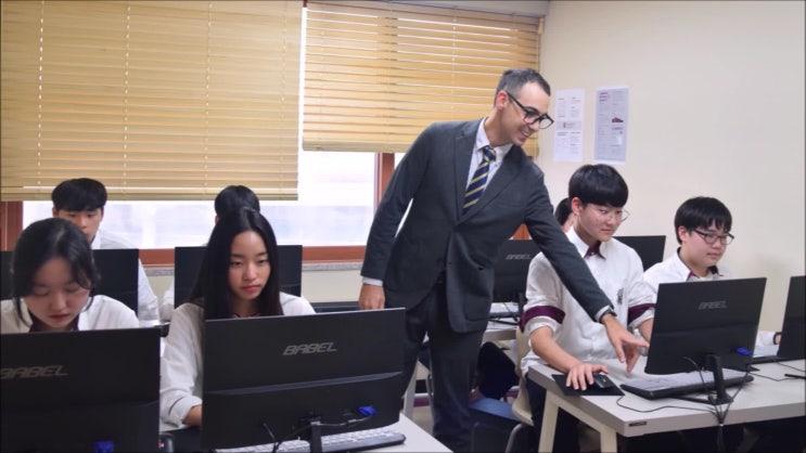 서울국제학교에서 배우는 수준높은 미국사립학교 수업