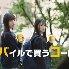 [CM 일본어] 44. 키무라타쿠야 모바코 - 맥도날드