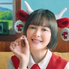 [CM 일본어] 45. 타마시로 티나 ベルキューブ - Bel Japan