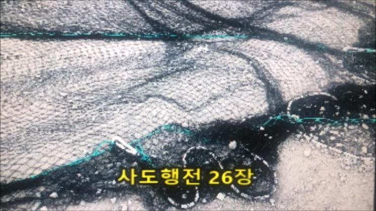 사도행전 26장