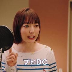 [CM 일본어] 47. 하나자와 카나 - 무히 DC - 池田模範堂