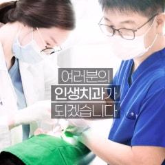 치과 신경치료의 술식 종류