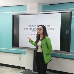 K웰니스뷰티 온라인 심포지엄- 미래의스파,융복합전문가 테라피스트
