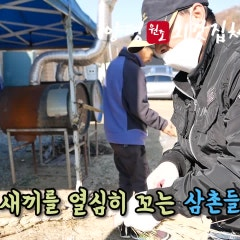[영상] 때가 되면~ 양평원조외갓집체험마을, 겨울놀이 지게체험