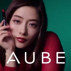 [CM 일본어] 51. 이시하라 사토미 AUBE - Kao