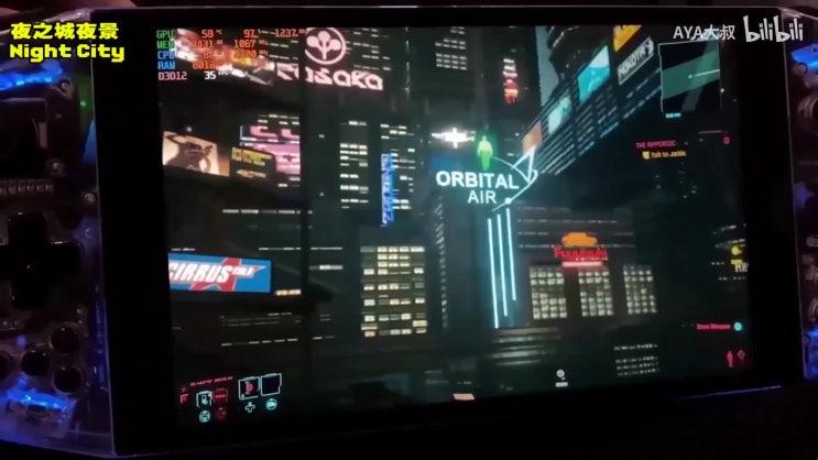 [AYA-NEO] 사이버펑크 2077 플레이 영상