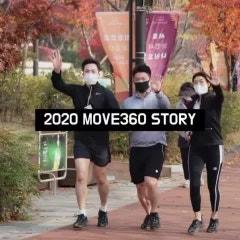 [잠실역헬스장/무브360/MOVE360] ADIEU 2020, WELCOME 2021