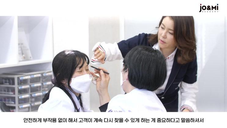 반영구화장학원 교육생 후기 :: 피부관리사 창업 / 반영구전망 및 추천이유!