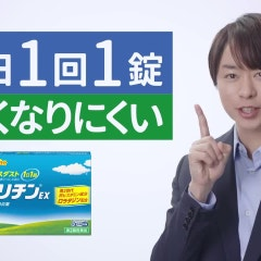 [CM 일본어] 55. 사쿠라이 쇼(아라시) クラリチンEX - 大正製薬