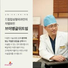 광주눈수술 자연스러운 눈매 라인 개선!!