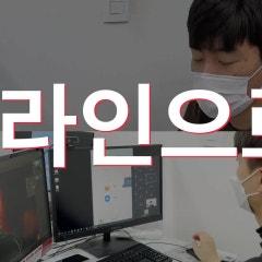 굿잡아카데미 컴퓨터아트학원, 컴퓨터자격증 교육과정 안내
