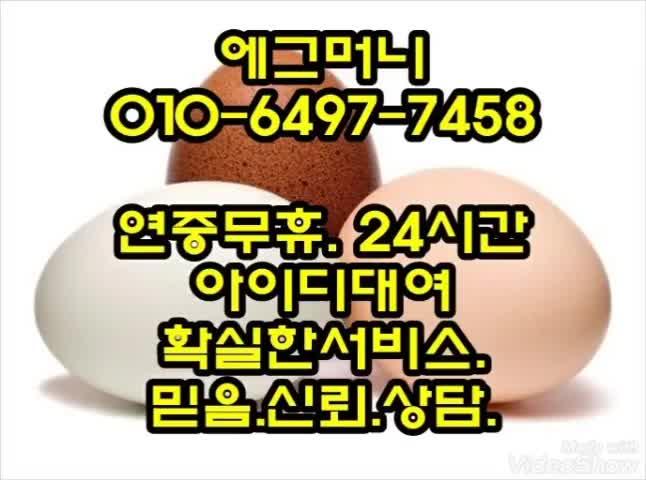 한게임머니 O1O-6497-7458