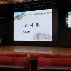 LED전광판가격, 분당 서울대학교병원 설치사례로 살펴보자!