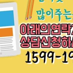 동춘동 인터넷설치 옥련동 청학동 SK KT LG 여기로?