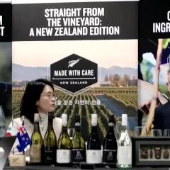 뉴질랜드 와인 프로젝트 2차 화상시음회 - 빌라마리아, 배비치, 코노/토후