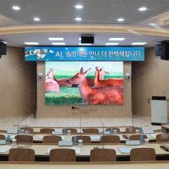 대형LED스크린, 동명대학교 미래교육 첨단강의실을 리노베이션하다!