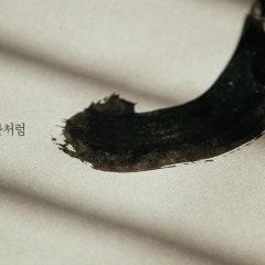 SBS골프 신년 ID영상 김덕수 캘리그라피 작가 출연