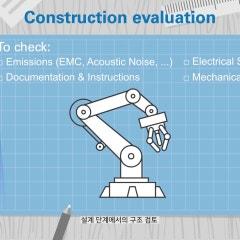 Robotics - TUV 라인란드 로봇 시험, 검사, 인증 서비스
