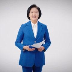 서울시장후보 박영선이 약속합니다