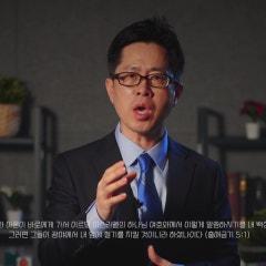[JCS: VIDEO] 주니퍼크리스천스쿨 부활절 채플: 광야에서의 찬양 (이민호 교장)