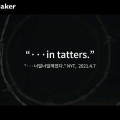 [영상] 예술가들이 만든 호텔 Re:maker