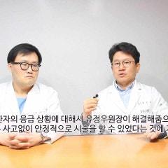 모발이식(비절개모발이식) 협업의 계기(황성주원장, 유정우원장 인터뷰)