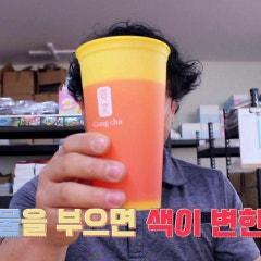 3500원에 득템한 공차 색깔변하는 컵~ 컬러체인지 텀블러!