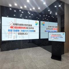 비디오월, 김해의생명센터 로비 대형웰컴보드 구축완료