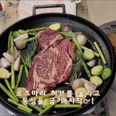 등심 스테이크와 곤드레밥