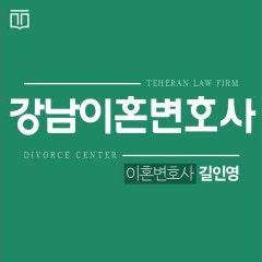 강남이혼전문변호사 도움으로 이혼소송피고 입장에서 대응방법