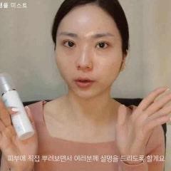 샥스핀 콜라겐 엠플 미스트/닥터남궁영훈