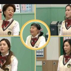 식스팩의 간판 허윤진선생님의 여고동창생 출연
