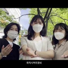 [청춘자비5기 5월 활동미션] 21년도 일자리 르네상스, 부산 홍보 영상