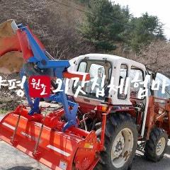 양평원조외갓집체험마을 '사계절 시원한 김치' 동굴 영상