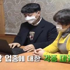 [방송] KBS 생생정보통 출연 경영컨설턴트 고명환