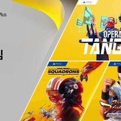 [PS Plus] 6월 무료 게임