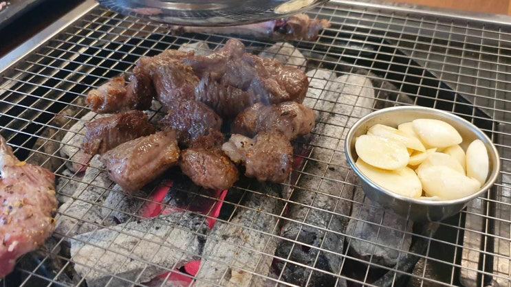 청주 양고기 바램 에서 즐겨보세요!!