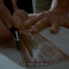 청호나이스 언택트 얼음정수기 세니타 매니페스토 영상 공개