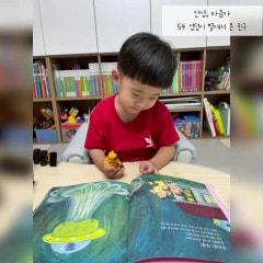 어린이창작동화 [안녕, 마음아] 읽고 공공질서 익히기