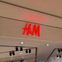H&M 쇼핑 168cm VS 155cm 같은옷 다른 느낌