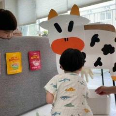 집에서도 젖소 젖짜기 체험 가능해요 ㅋㅋㅋ