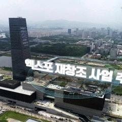 대전의 미래가 온다 '엑스포 재창조'