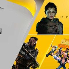 [PS Plus] 7월 무료 게임을 잊지 말고 다운로드 하세요!