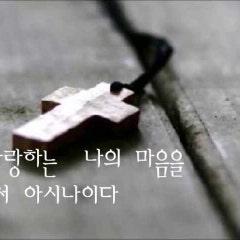 나의 주 나의 하나님이여(깨뜨릴 옥합 내게 없으며) - 올네이션스 경배와찬양(ANM) 침묵기도 7집, 요한복음 20장 28절 나의 주님이시요 나의 하나님이시니이다