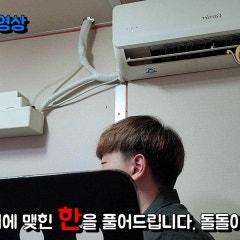 망포역 20대 취미생 보컬학원 수업 영상 - 박완규의 천년의 사랑