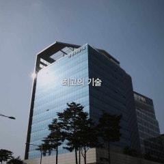 국내 최대, 상장사 최초/유일 '종업원 지주제' 행복한 직원들의 기업 한국종합기술 가치관선포까지