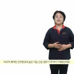 핵심쏙쏙! 김명회 의원의 친절한 50초 발언!